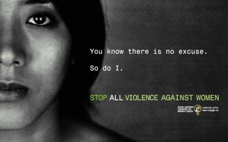 no_excuses_violence_against_women[5]